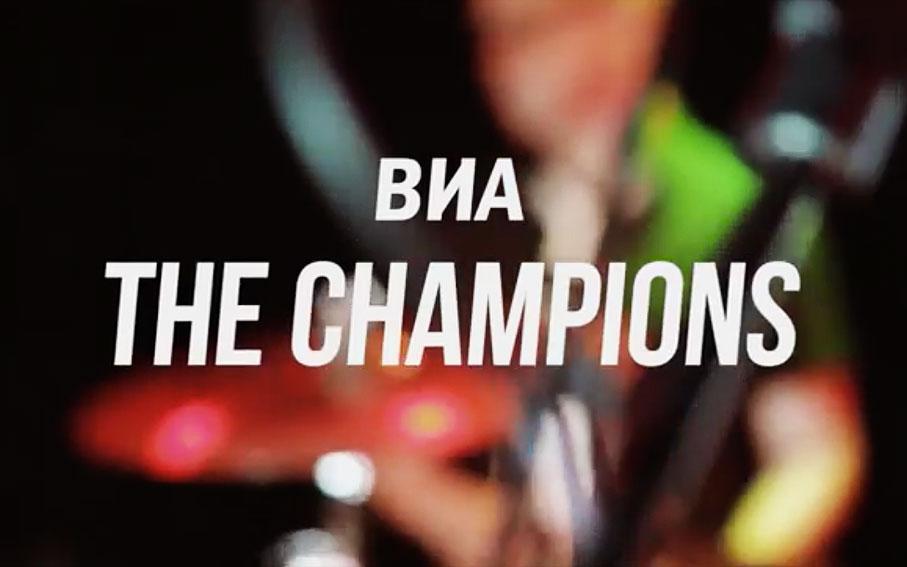 ВИА The Champions - Promo видео