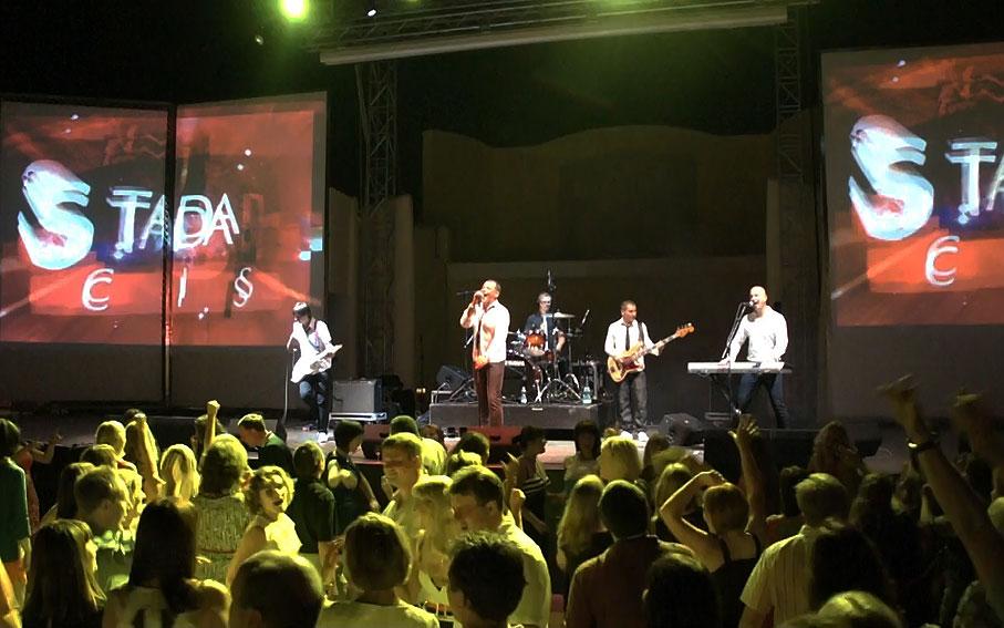 ВИА The Champions - Кавер группа на свадьбу