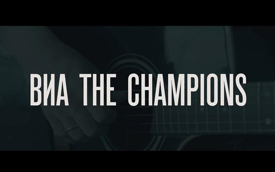 Кавер Группа ВИА The Champions - Supreme